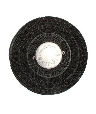 Filtre charbon Smeg KITFC30